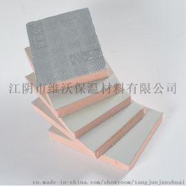 单面彩钢复合酚醛保温板 保温材料
