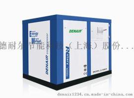 德耐尔一般喷油螺杆空压机 喷油螺杆空压机价格