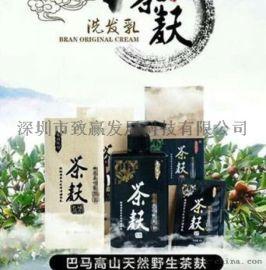 廣西巴馬茶麩姜原漿冼發乳致贏直銷 招代理商