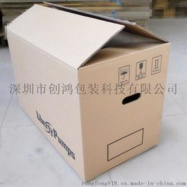 瓦楞纸包装运输纸箱K=K 深圳创鸿纸箱K=K
