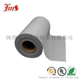 厂家生产绝缘导热矽胶布 阻燃硅胶布 电子产品玻璃纤维导热硅胶布