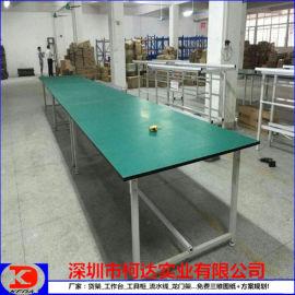 深圳工作台广州东莞流水线防静电桌子车间实验定做