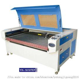 YH-1610TEF双头互移自动送料激光切割机机