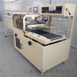 全自動450新型熱收縮邊封機 POF膜包裝機