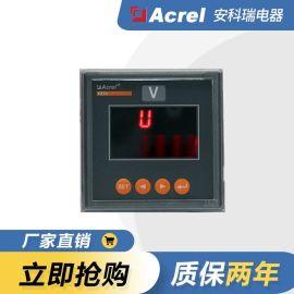 安科瑞 PZ80-**单相电压表