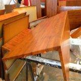 仿古木纹铝单板,造型木纹铝单板,专业厂家