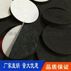 厂家加工eva泡棉胶垫海绵胶片减震防滑脚垫五金配件