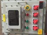 304不鏽鋼非標定做防爆電箱