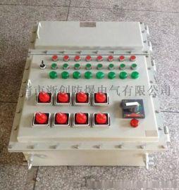 户外带防护箱防爆配电箱按图纸制作