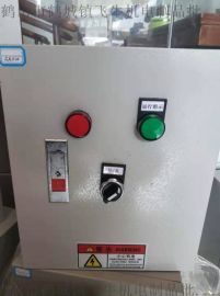 丰镇电气设备防爆压力控制箱安装说明书