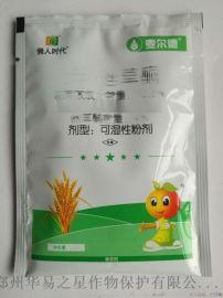 小麦水稻田除草剂二甲唑草酮