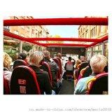 华胜迅观光巴士多语言GPS导游解说系统