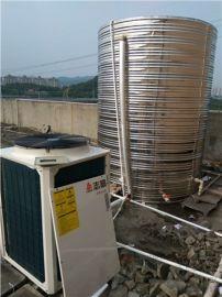 武汉中央空调价格武汉志高家用中央空调东莞志高中央空调益健供