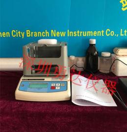 电子烟陶瓷密度计YD-151C孔隙率检测仪