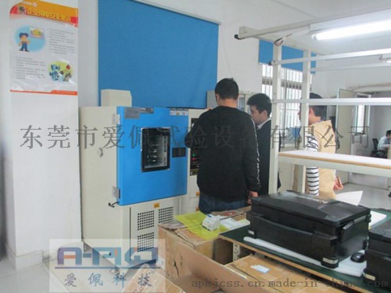 恒温恒湿实验设备生产厂家