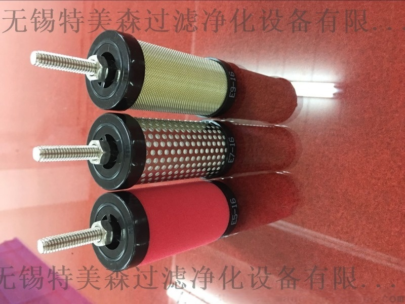 SMC精密滤芯AM-EL250,AME-EL250