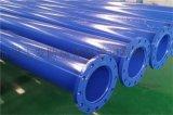 工业输送用外镀锌内涂塑镀锌钢管