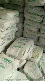 高价回收库存积压废旧过期的日化原料