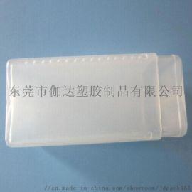 专业制造电子烟塑胶盒 pp透明胶盒