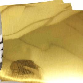 弱溶剂背胶拉丝金拉丝银胶片 标牌胸牌奖牌证卡制作