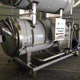 强大机械出售瓶装酱料水浴式高温高压杀菌锅