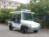 电动巡逻城管执法八座十一座十四座巡逻车
