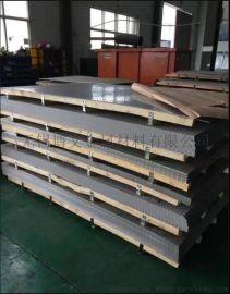 254SMO不锈钢S31254超级不锈钢