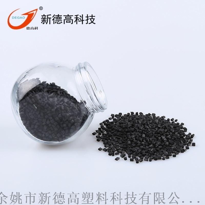 供应PC碳纤维复合 导电塑料