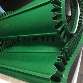绿色pvc裙边挡板输送带