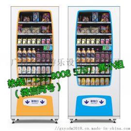 饮料自动售货机多少钱一台