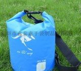 户外运动潜水包防水袋