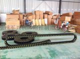 玻璃机械使用全封闭式塑料拖链 小型塑料拖链 坦克链