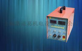 洛道葛电火花堆焊修复机