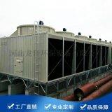 龙轩流式冷却塔、DFNGP-100方形逆流式冷却塔玻璃钢机械