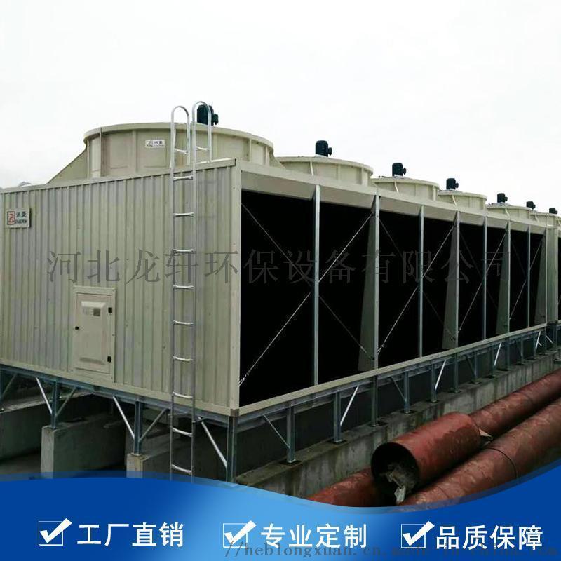 DFNGP-100方形逆流式冷却塔玻璃钢 型号齐全