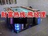 廊坊遊戲機回收