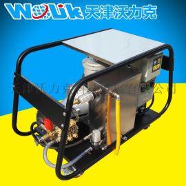 广西500bar防爆高压清洗机
