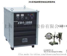 上海通用电焊机ZD5-1000自动埋弧焊机