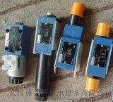 力士乐节流阀Z2FS6A2-4X/1QV