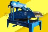 细砂回收设备 河南美卓尾矿处理 厂家供应