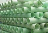 地埋式缠绕管道 玻璃钢纤维管 管道