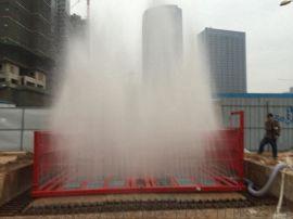 昆明工程自动洗车台设备 车辆高压冲洗机