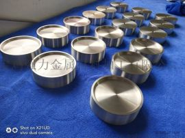 上海钛靶/锆靶/铬靶/钛铝靶/钛加工件现货厂家