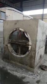 方形水泥检查井模具   预制检查井模具标准