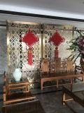 梅州酒店不锈钢屏风 大堂不锈钢隔断