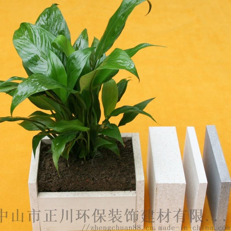 玻镁板 可做楼板 家具板 易漆易贴可造型功能型玻镁板 环保无甲醛