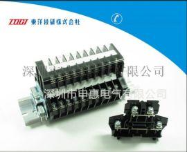 日本TOGI东洋技研接线端子台接线柱PTW-SS20