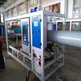 110-315CPVC自來水管,排水管生產線