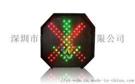 八角型红叉绿箭 出口红叉绿箭 红叉绿箭信号灯