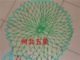 【五星】反光井口警示牌-井盖防坠网-涤纶防护网-防护网厂家